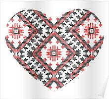 Ukrainian national ornaments Poster