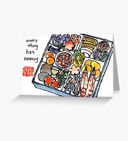Japanese Cuisine (Osechi) Greeting Card