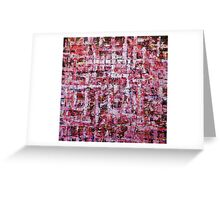 Abstraction work; Huge Highly Textured  wall Art Greeting Card