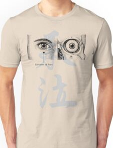 Container of Tears T-Shirt