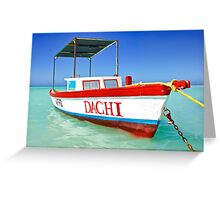 Colorful Fishing Boat of the Caribbean  Greeting Card