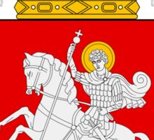 Lesser Coat of Arms of Georgia  Sticker