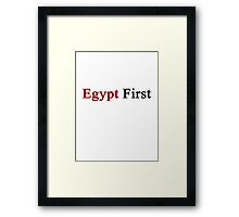 Egypt First  Framed Print