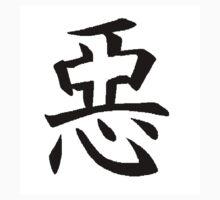 Sanosuke-Aku by Crock47