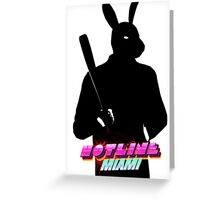 Hotline Miami Graham Silhouette  Greeting Card