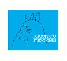TOTORO BLUE Art Print