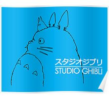 TOTORO BLUE Poster