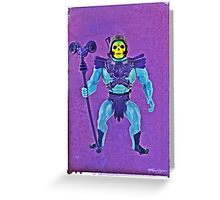 Lord of Destruction! Greeting Card