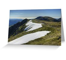 The Ascent Of Swirl How Greeting Card