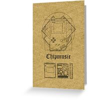 The Renaissance Age Of Chipmusic Greeting Card