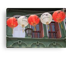 Lovely Lanterns Canvas Print