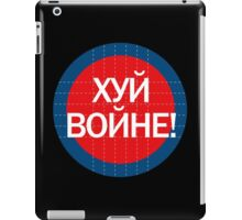 Fuck War /In Cyrillic alphabet iPad Case/Skin