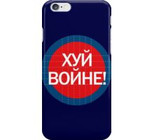 Fuck War /In Cyrillic alphabet iPhone Case/Skin