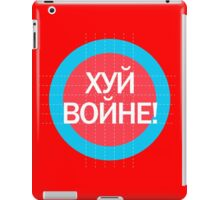 Fuck War /In Cyrillic alphabet II iPad Case/Skin