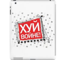 Fuck War /In Cyrillic alphabet III iPad Case/Skin