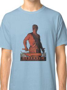 Vintage USSR Anti war Illustration Classic T-Shirt