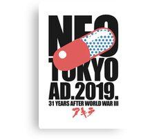 Neo-Tokyo (2.1) Canvas Print