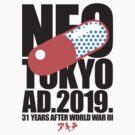Neo-Tokyo (2.1) by Kris Miklos