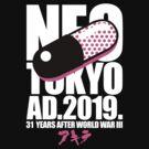 Neo-Tokyo (2.0) by Kris Miklos