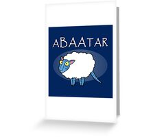 ABAAtar Greeting Card