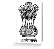 Emblem of India  Greeting Card