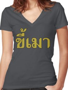 Khee Mao ~ Beer Addict in Thai Language Script Women's Fitted V-Neck T-Shirt