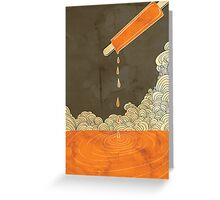 Orange Dreamscicle Greeting Card