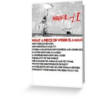 Withnail and I - What Piece of Work is a Man! Greeting Card