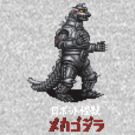 Mechagodzilla by metalroses