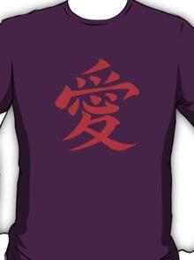 Gaara Love Symbol T-Shirt