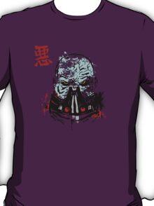 MALGUS(Evil Lord) T-Shirt