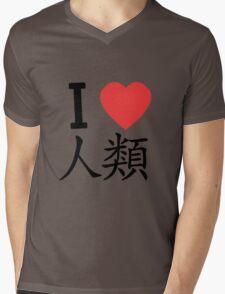 I Love Humanity - NGNL Mens V-Neck T-Shirt