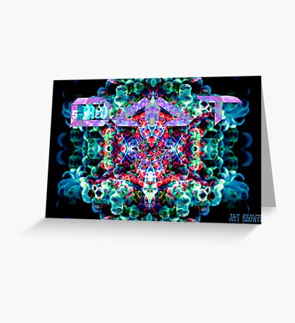 5-MeO-DMT Greeting Card