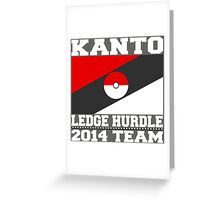 Kanto Ledge Hurdling Team 2 Greeting Card