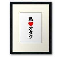 I Heart Otaku (Vertical) ~ Japanese Geek Framed Print