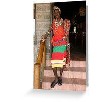 Masai Warrior Kenya Greeting Card