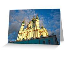 St Andrew's Church, Kiev Greeting Card