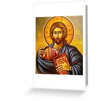 Jesus Christ Greeting Card
