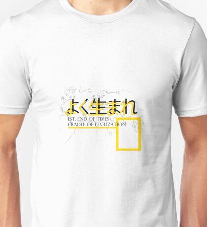 'Yoku Umare Worldwide' Season 1 Clothing Unisex T-Shirt