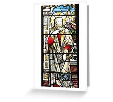 Christ in the house of Mary and Martha - Detail Greeting Card