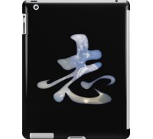 Ambition Kanji iPad Case/Skin