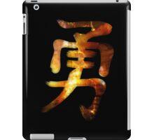 Brave Kanji iPad Case/Skin