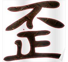 Devious Evil Kanji Poster