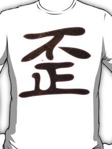 Devious Evil Kanji T-Shirt