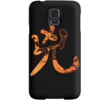 Fierce Kanji Samsung Galaxy Case/Skin