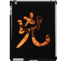 Fierce Kanji iPad Case/Skin