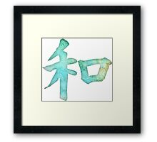 Harmony Kanji Framed Print