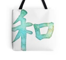 Harmony Kanji Tote Bag