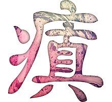 Insane Kanji Photographic Print