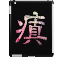 Insane Kanji iPad Case/Skin